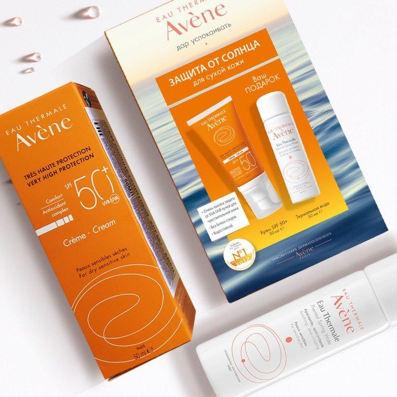 Набор «Солнцезащитный крем SPF 50+ Авен + Термальная вода Авен успокаивающая»
